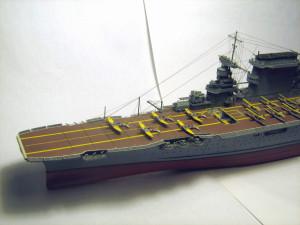USS Lexington (CV-2) - 6