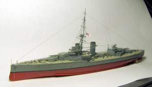 HMS Conqueror - 1