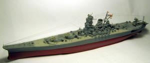 IJNS Yamato 1