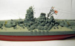 IJNS Yamato 3