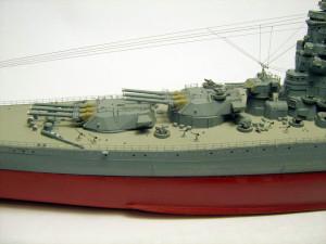 IJNS Yamato 5