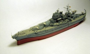 USS Mississippi (BB-41)9