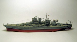 USS Mississippi (BB-41)2