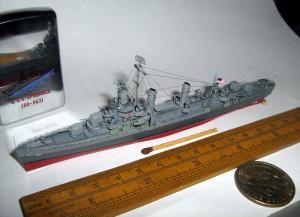 USS Lansdowne (DD-486) 006
