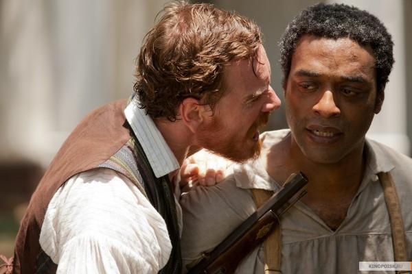 12 лет рабства - Лучший фильм года