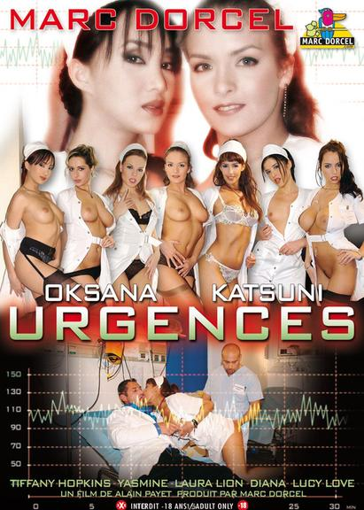 Marc Dorcel - Urgences