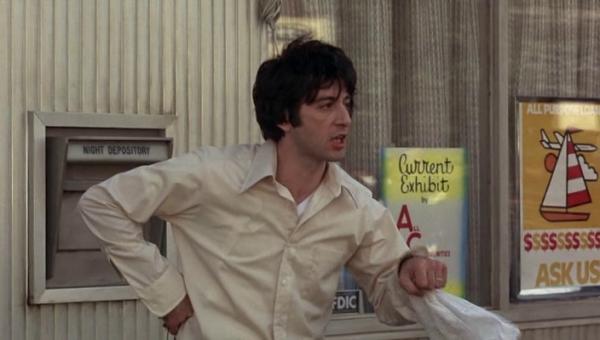(1975) Собачий полдень