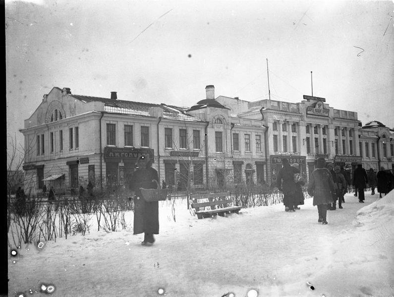 Бывший торговый корпус по улице Ленина, 3. Дворец Молодой Гвардии, горсовет и др. организации 1920-е