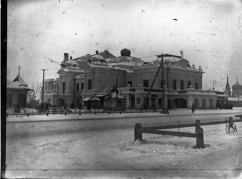 Городской театр 1920-е