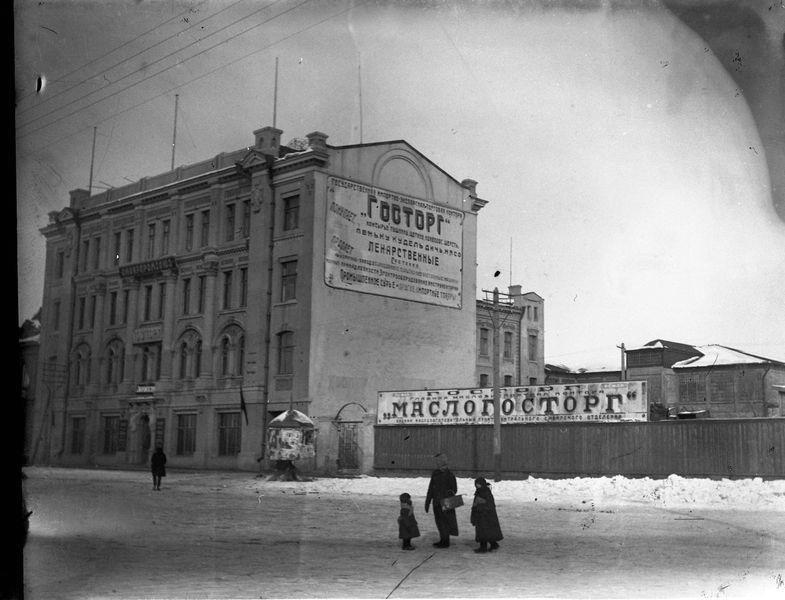Здание Госторга 1920-е