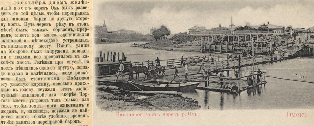 № 72 19 октяб 1906 с. 3 1 1