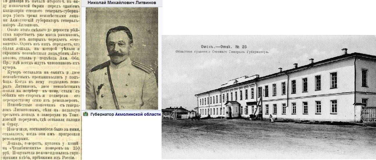 Омич 17декабр 1906 № 22 с.3 1