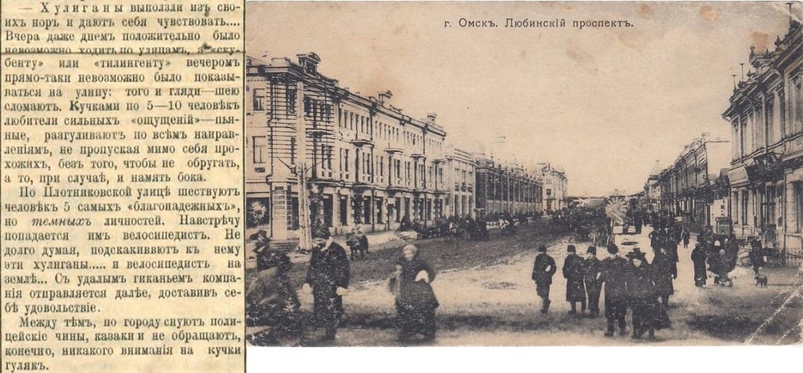 № 72 19 октяб 1906 с. 3  1