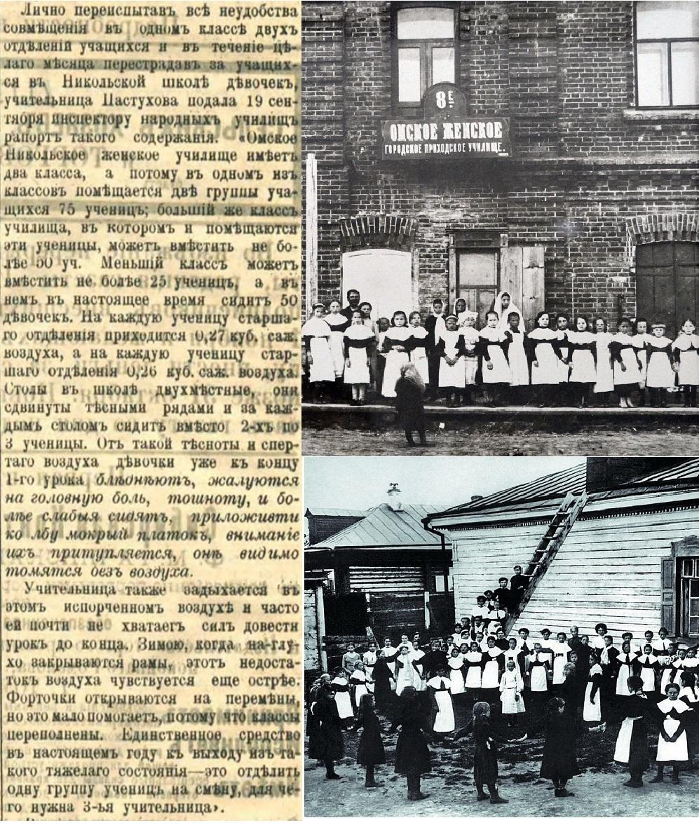 № 82 1 нояб 1906 с. 2 1