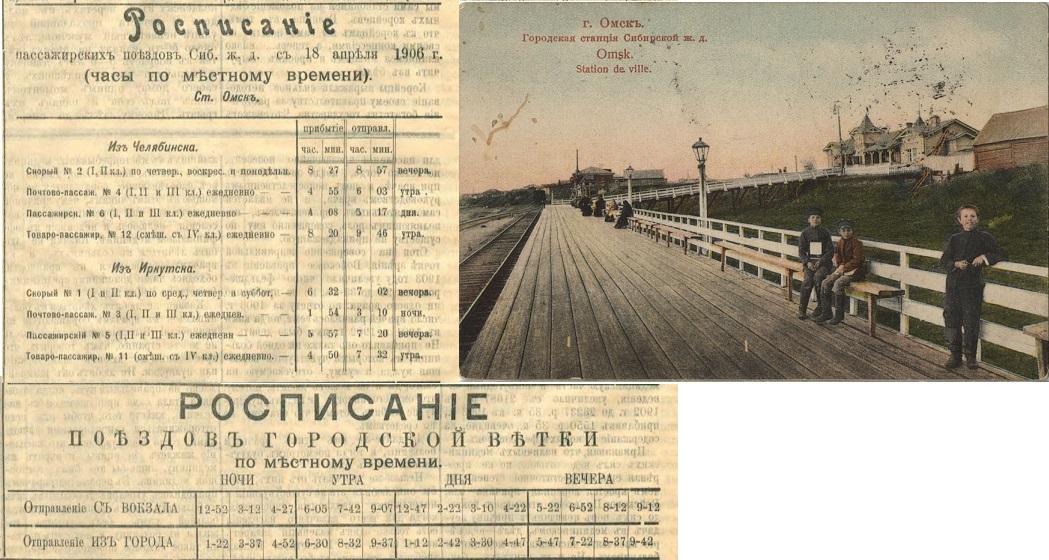 № 31 25 августа 1906 с. 4 11