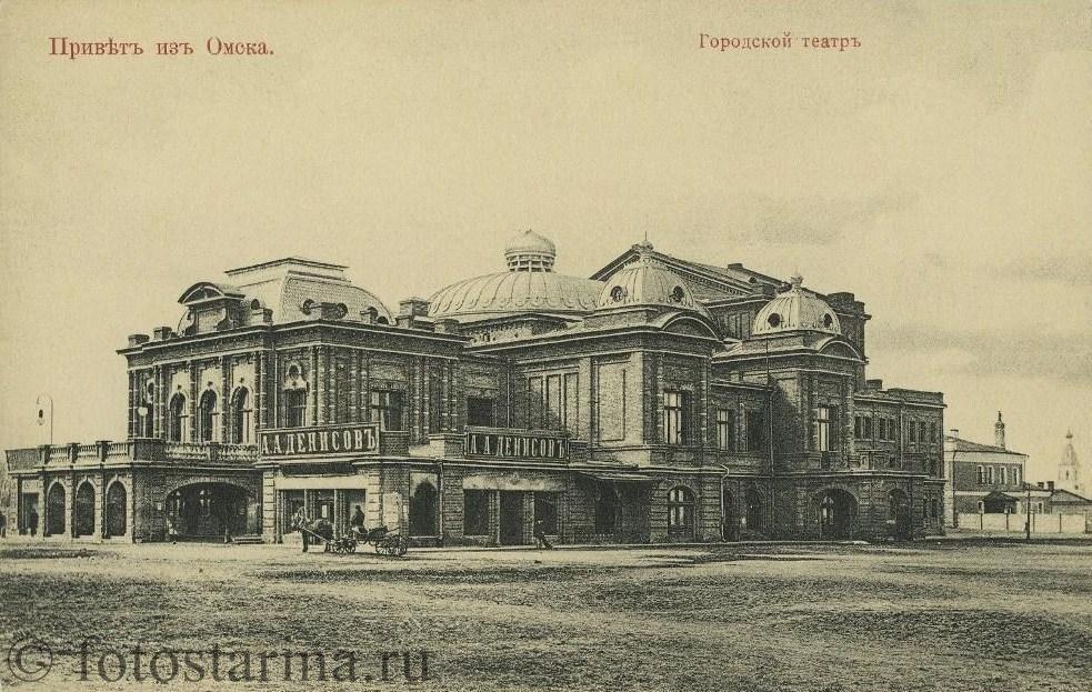 11 Городской театр
