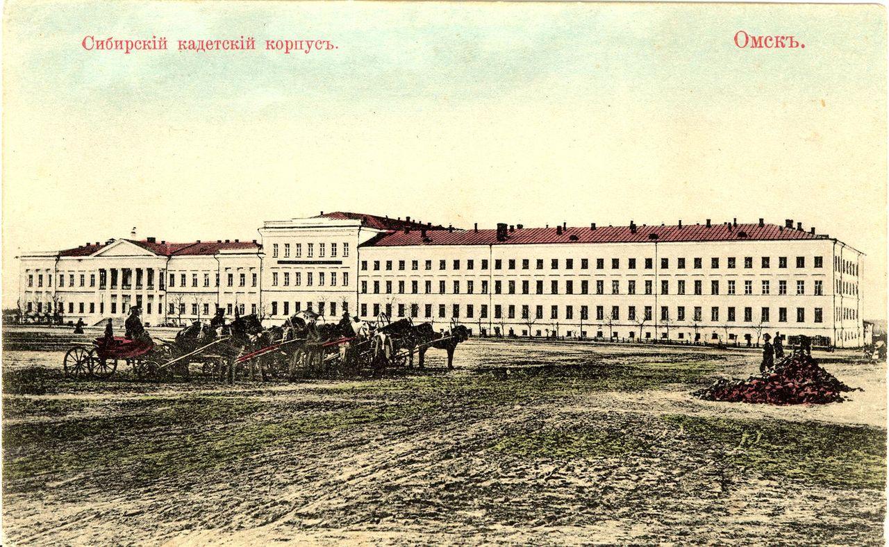 Сибирский кадетский корпус (3)