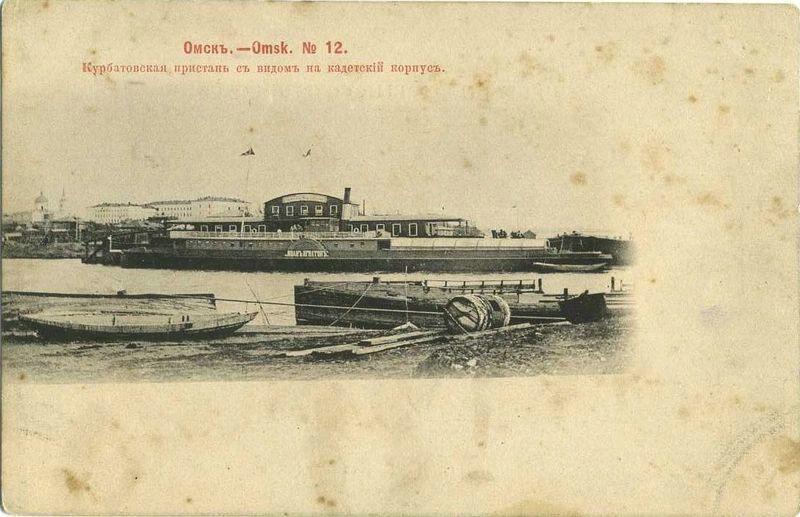 12 Курбатовская пристань с видом на Кадетский корпус