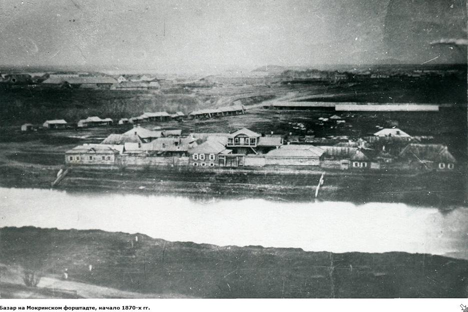 Базар на Мокринском форштадте 1870-е