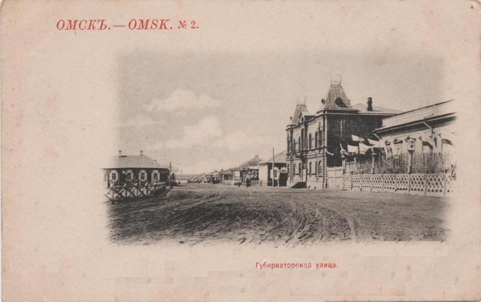 2 Губернаторская улица