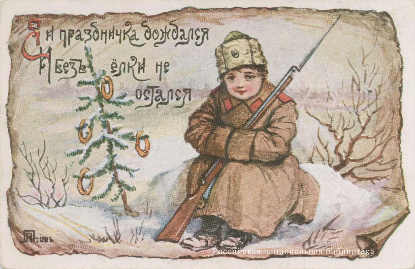 Море картинки, ретро открытка военная