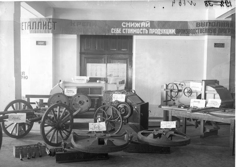 Продукция и брак Сибзавода 1925-30