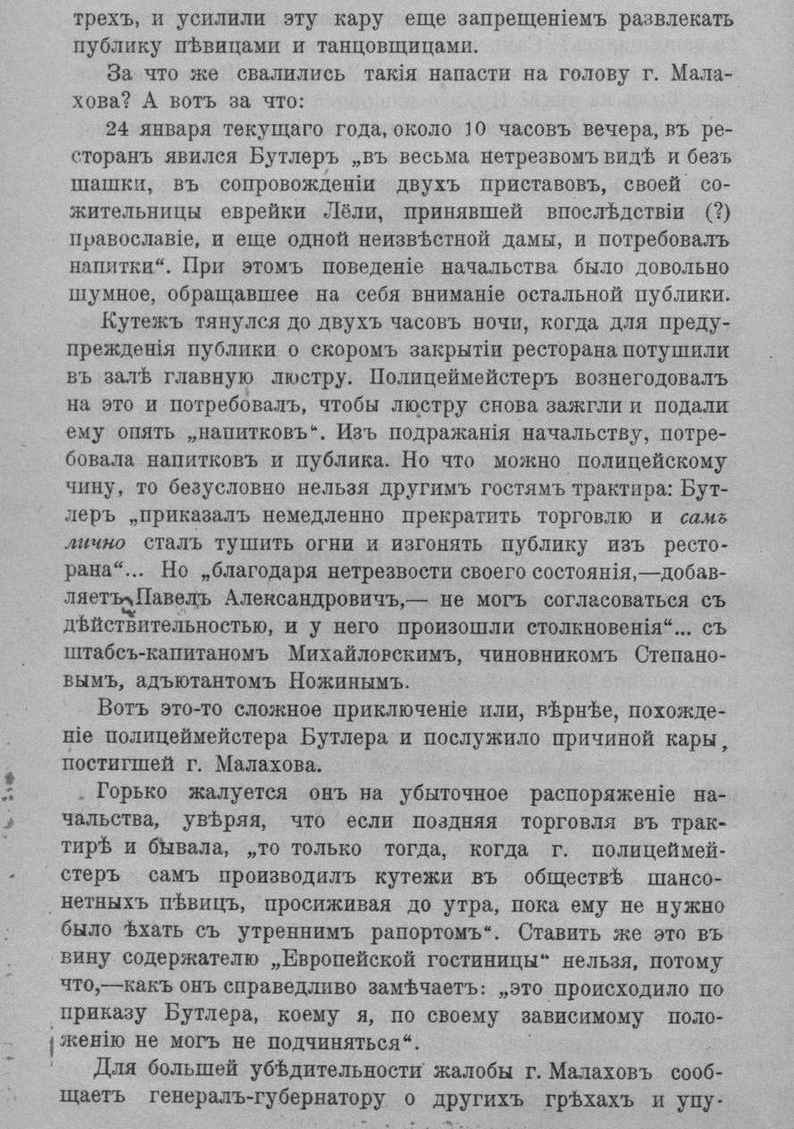 Сибирские вопросы. - 1910. -  39  2