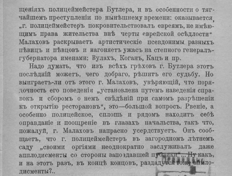Сибирские вопросы. - 1910. -  39  3