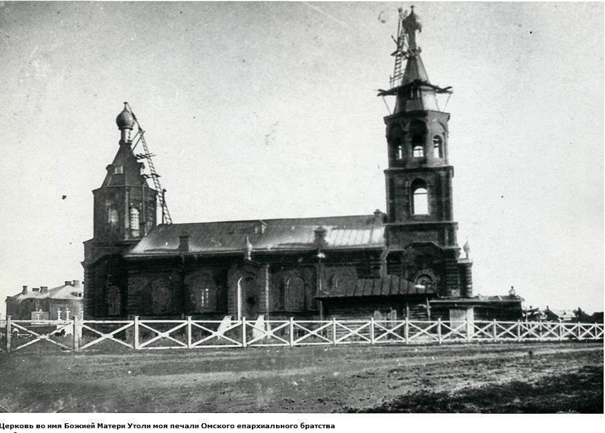 Церковь братства