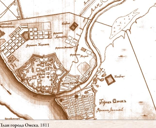 крепость 1811