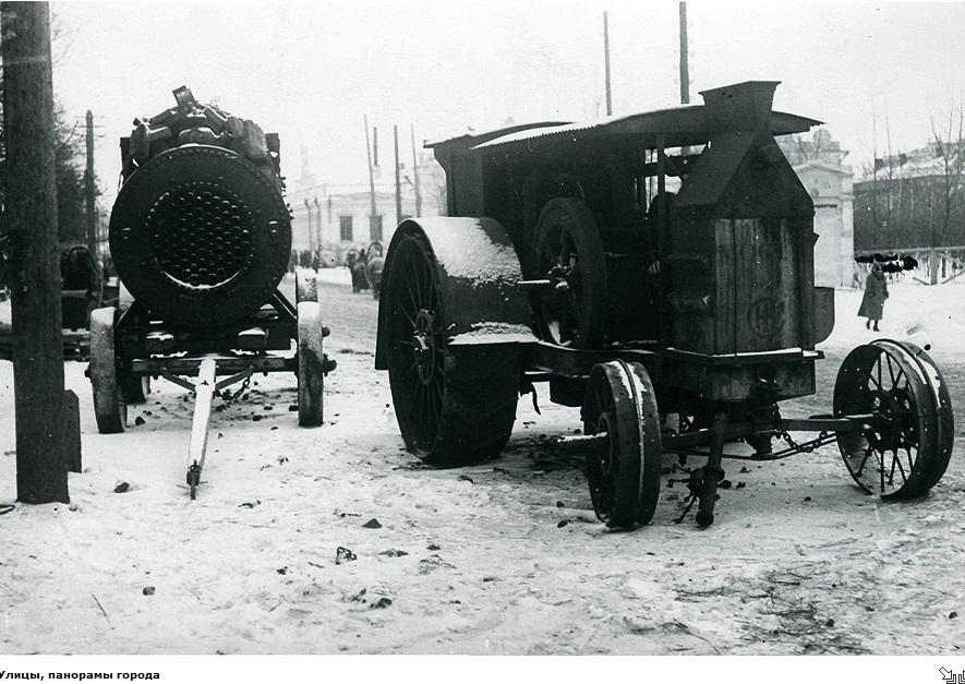Трактор на улице ленина 20-30