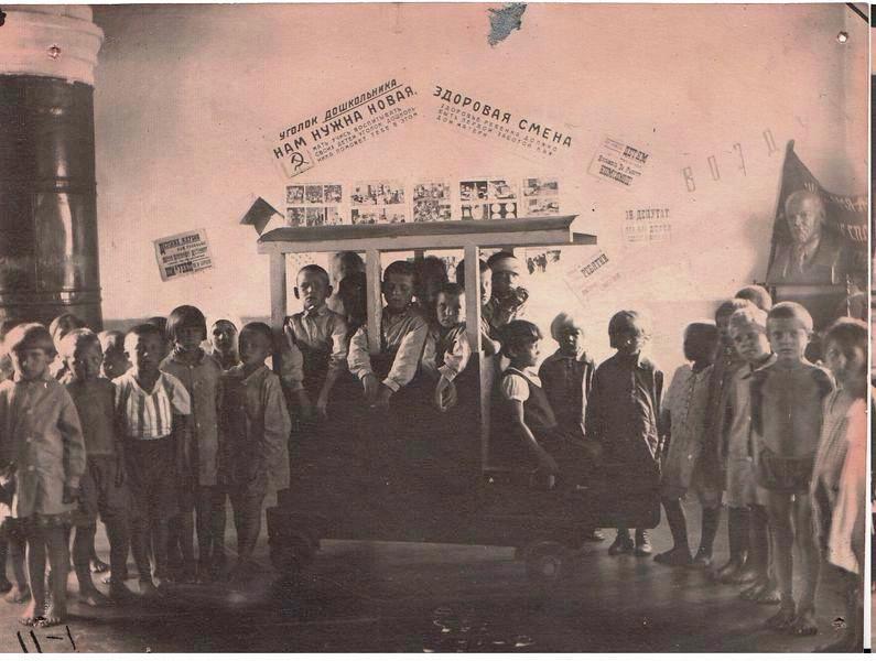 Мартынов Николай Николаевич Автобус-игрушка. Детсад Водников 1928