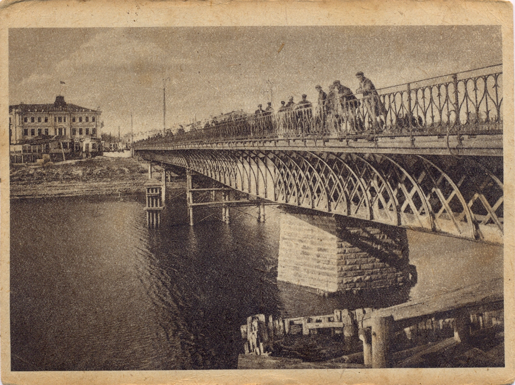 4 Железный мост через р. Омь