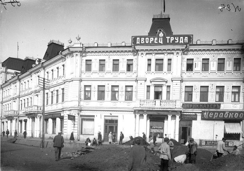 Дворец Труда 1925-30