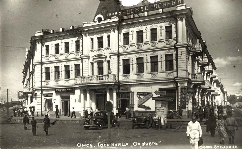 гост октябрь 1945-50