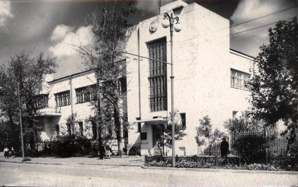 Дом пионеров 1957