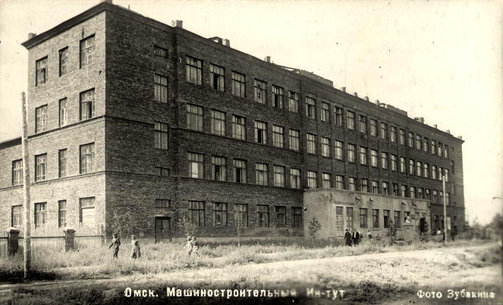 Машиностроительный институт 1945-50