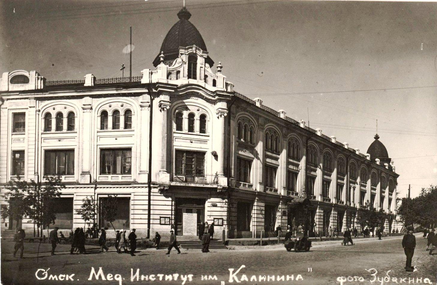 Мединститут 45-50