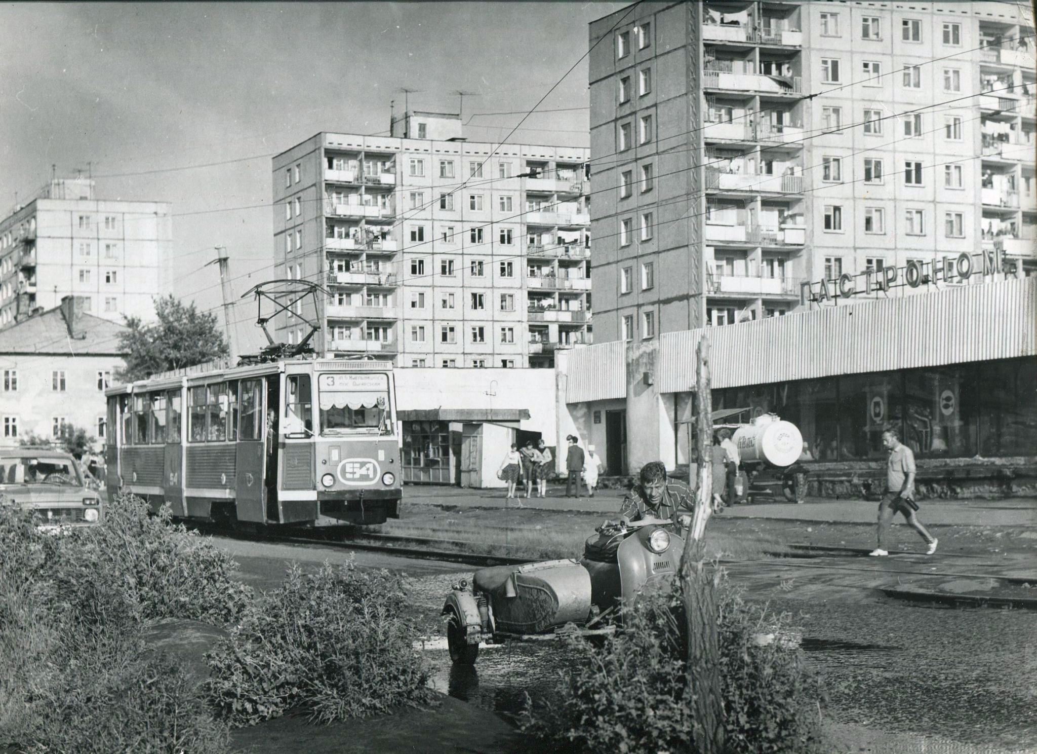 Омск, ул. Лермонтова. Дорога, мотоцикл, квас, трамвай. 1984 г.