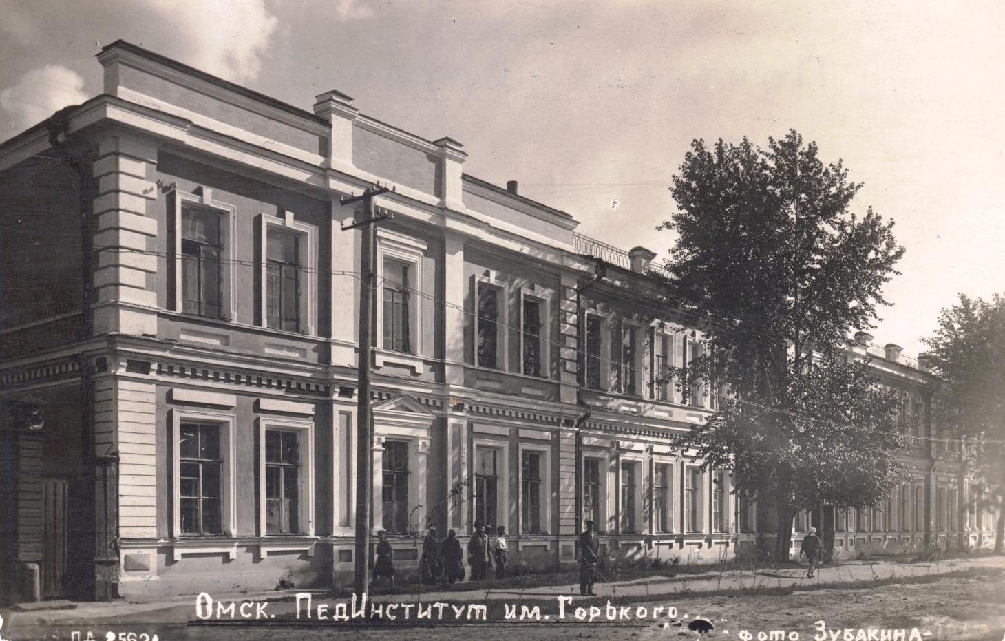 Пединститут2 45-50