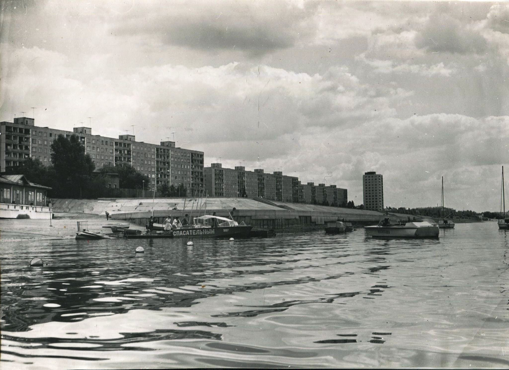Омск,набережная Иртыша, спасательная станция, район Сибзавода. 1984 г.