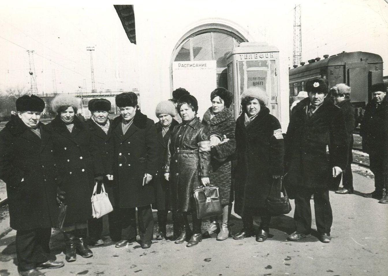 rjynhjkths 1984
