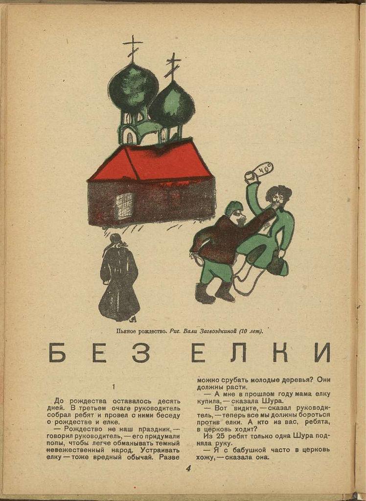 finogenov-01