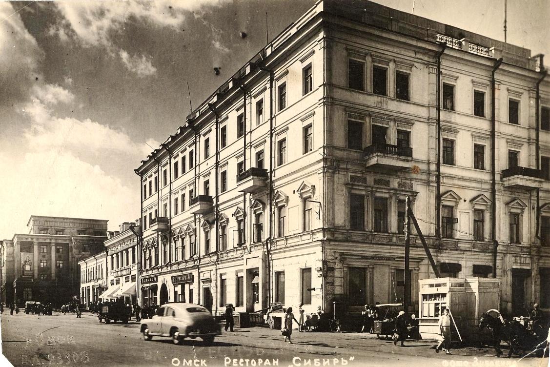 Ресторан Сибирь 1957