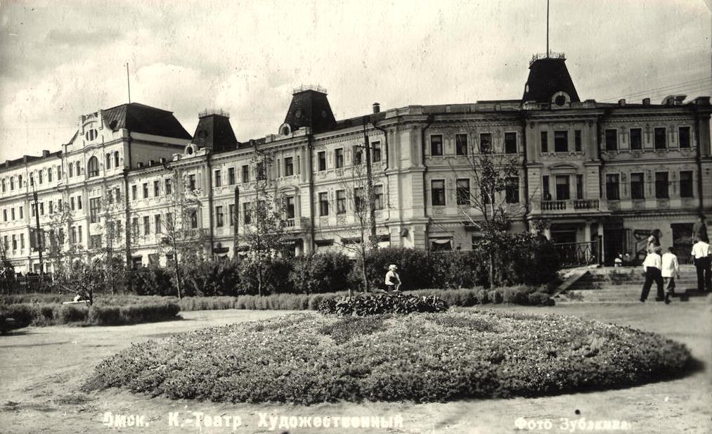 Художественный 1945-50