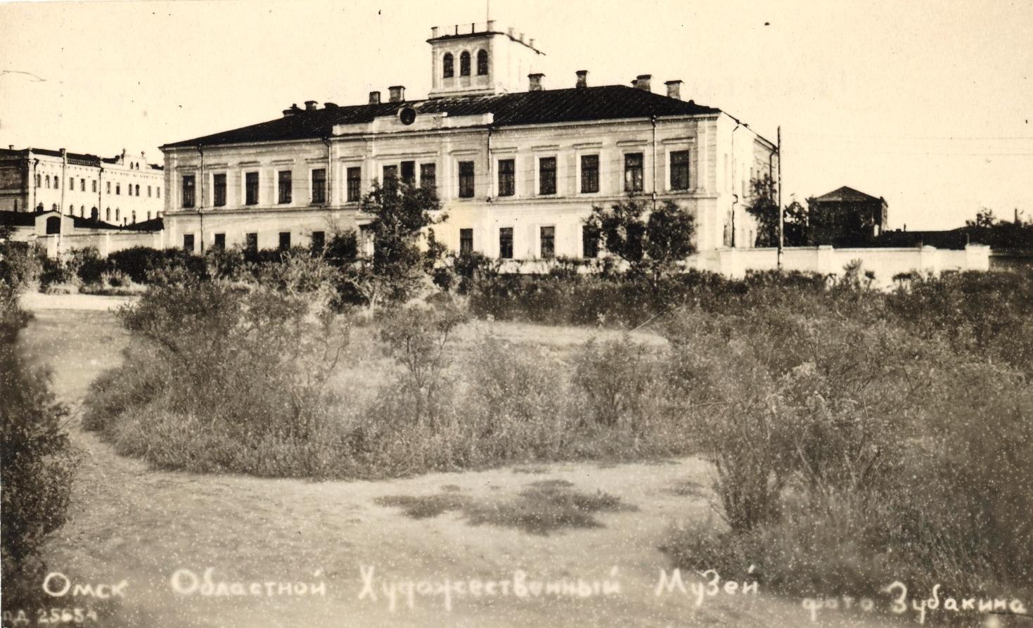 Художественный музей 1945-50