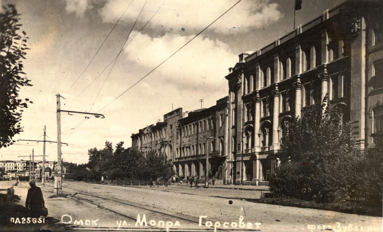 Горсовет Мопра 1957