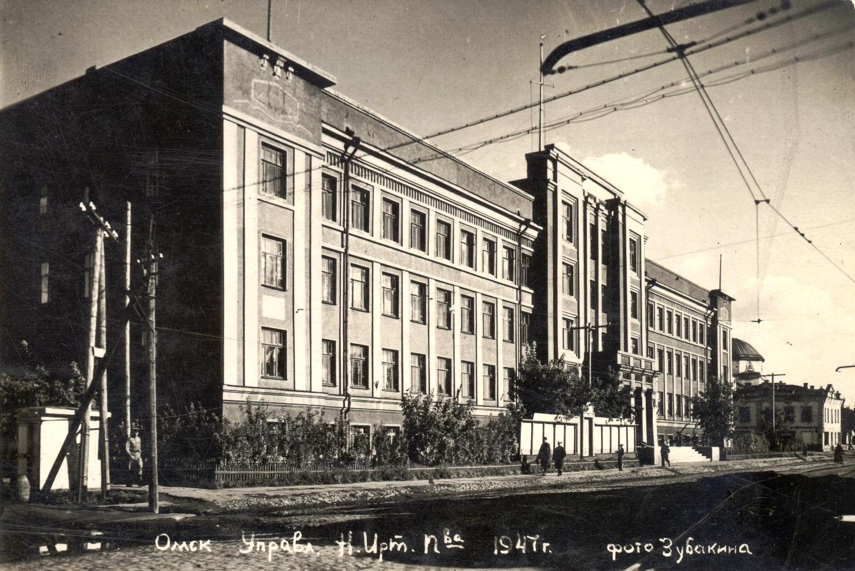 Управление Ирт пароходства 1947