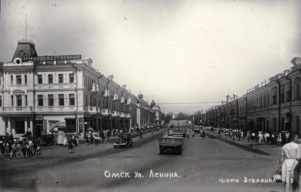 Ленина 1945-50