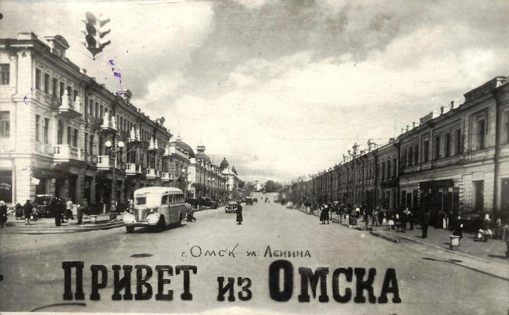 ленина 45-50